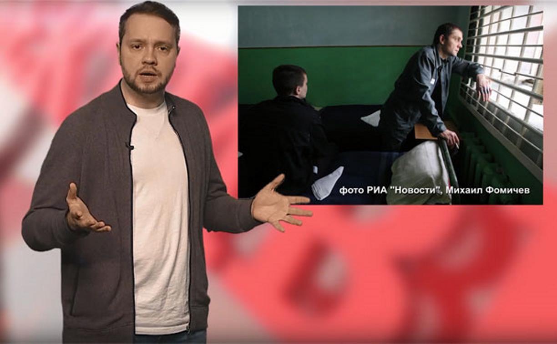 Телефонные мошенники атакуют Тульскую область: видеовыпуск «Объективно» №3