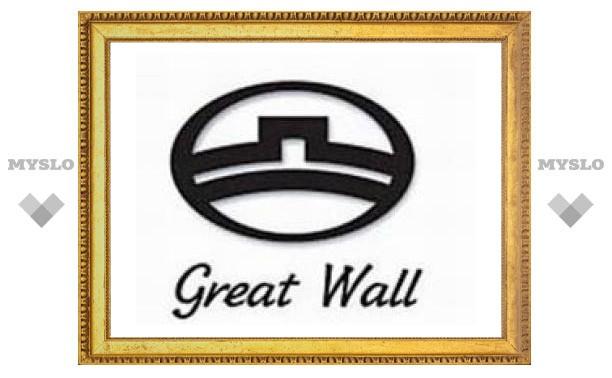 Great Wall будет производить более дорогие и качественные автомобили