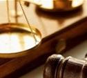 Тулякам окажут бесплатную юридическую помощь