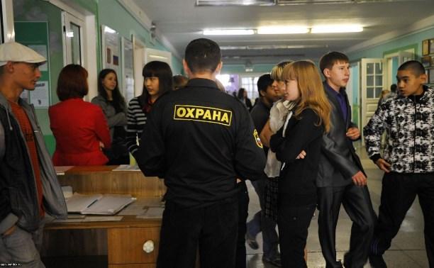 В России усилят охрану школ и детских садов