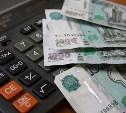 Жительница Тульской области задолжала своим детям почти миллион рублей