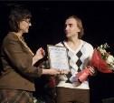 В Туле наградили лауреатов театрального конкурса «Триумф»