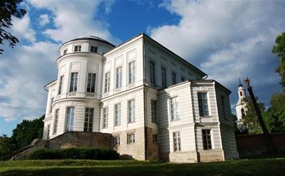 Богородицкий дворец-музей приглашает на бал-пикник в ампирном стиле