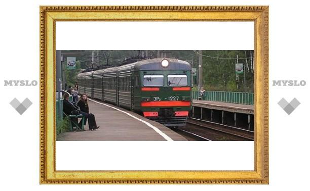 В Туле подешевели билеты на поезда