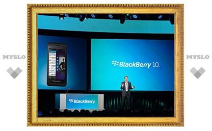 Вышла операционная система BlackBerry 10