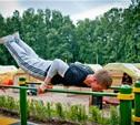 Воркаут пришел и в Комсомольский парк