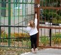 Родители в отчаянии: под Тулой на два месяца затянули ремонт детского сада