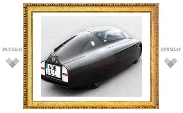 Глава Volkswagen пообещал создать автомобиль с расходом 1 литр на 100 километров