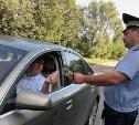 Инспекторам ГИБДД запретят курить и грубить водителям