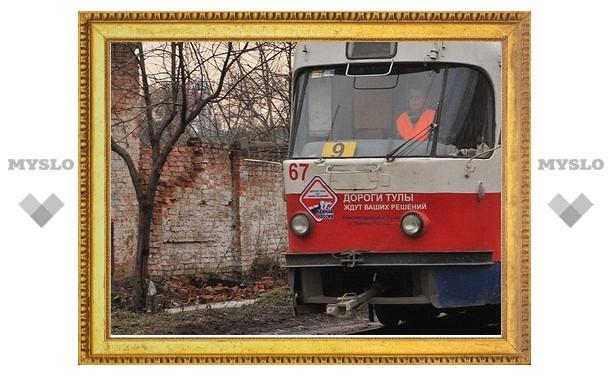 В Туле трамваи изменят маршрут
