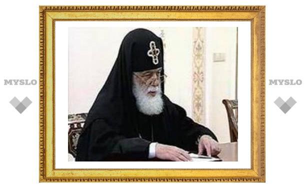 Грузинский Патриарх станет крестным отцом детей из многодетных семей