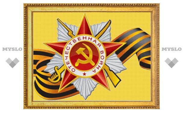 Под Тулой к 9 мая создадут «Полотно Победы»