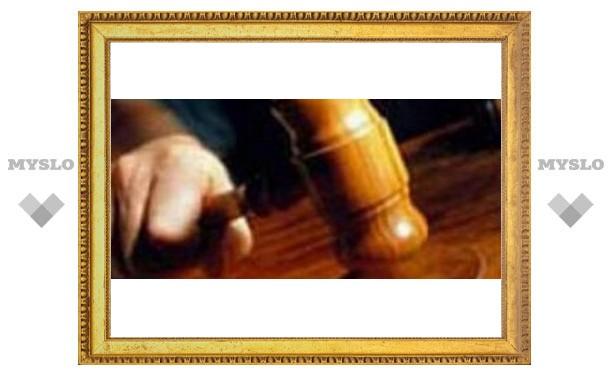 Туляка осудили за подделку справки