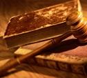 В Туле снова судят Дмитрия Амирханова