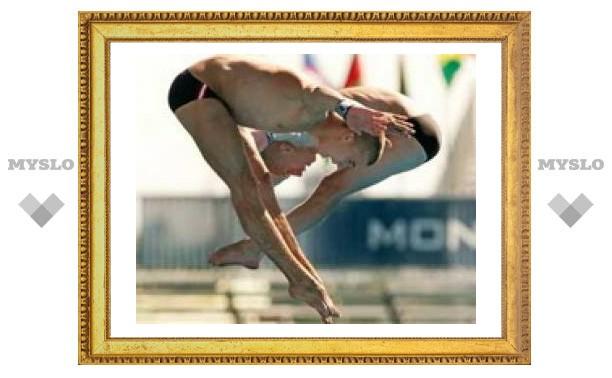 Российские спортсмены заняли третье место в соревнованиях по синхронным прыжкам в воду среди мужчин
