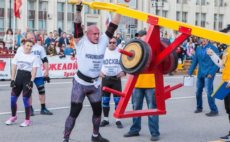 Какие спортивные соревнования ждут туляков в День города