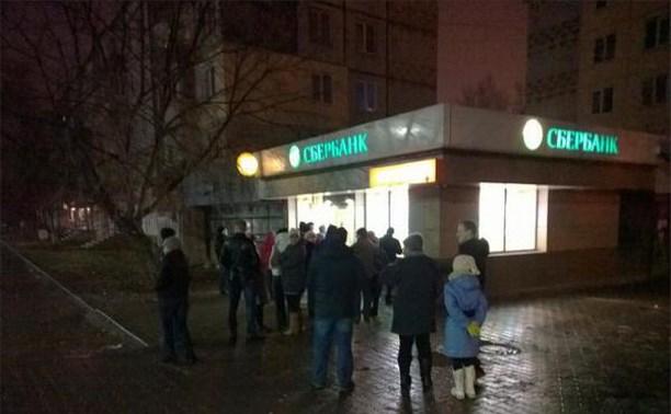 Ажиотаж с банкоматами Сбербанка в твиттере и «ВКонтакте»