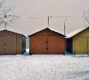 Гаражная амнистия: в России упростят порядок регистрации гаражей