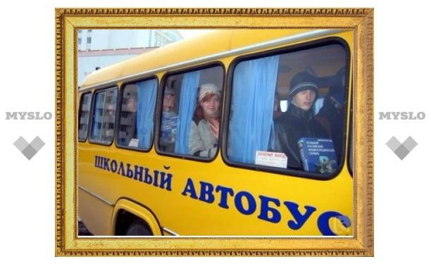 Сельским школам Тульской области выделят автобусы