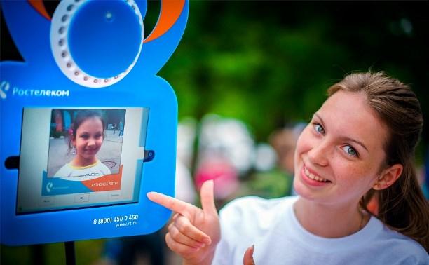 «Ростелеком» провёл в ЦФО городские пикники «Активное лето»