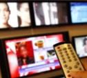 Госдума вернула рекламу на платные телеканалы