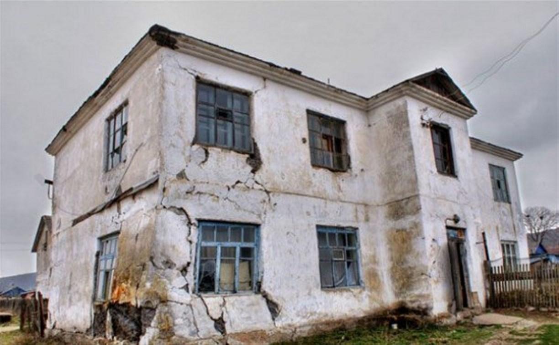В России вступили в силу новые правила признания жилых домов аварийными