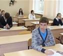 Большинство россиян негативно относятся к ЕГЭ