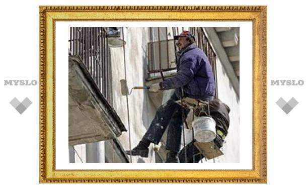 Фасады домов в Туле перекрасят