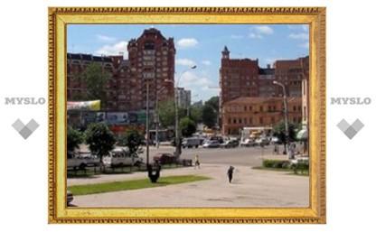 В Туле появится три новых улицы