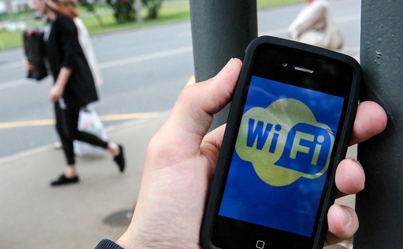 В Туле появятся 180 общественных точек Wi-Fi