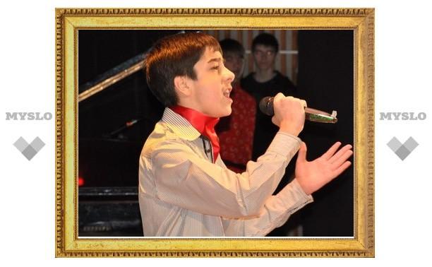 Юный туляк победил во Всероссийском конкурсе
