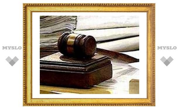 В Тульской области вынесли приговор бывшей сотруднице МВД