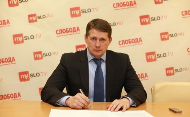 Евгений Авилов: «Митинга в парке 250-летия ТОЗа не было»