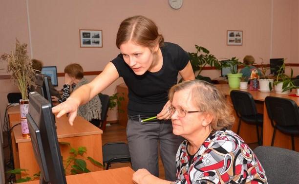 Неработающих пенсионеров обучат компьютерной грамотности