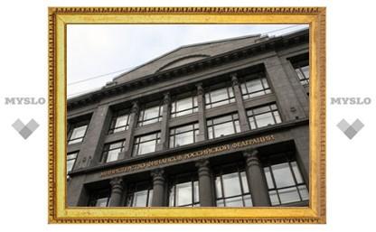 Россия впервые с 1998 года заняла денег за рубежом