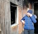 Тульская семья погорельцев: «Мы остались без жилья, вещей и денег!»