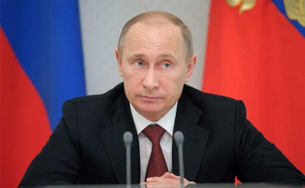 Владимир Путин назвал Тульскую область в числе регионов с высокой инвестиционной привлекательностью