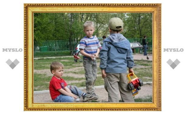 В Белоусовском парке отметят День защиты детей