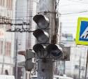 11 февраля в Туле отключат светофоры