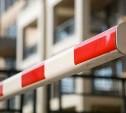 Госдума приняла в первом чтении законопроект о платном въезде в города