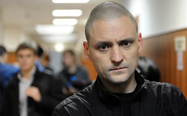 Фигуранта «Болотного дела» Сергея Удальцова этапировали в Тульскую область