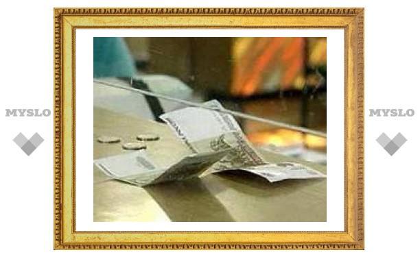 В Туле погашены задолженности по зарплате