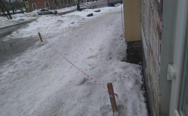 В Киреевске осудили бывшего работника УК за падение глыбы льда на голову женщине