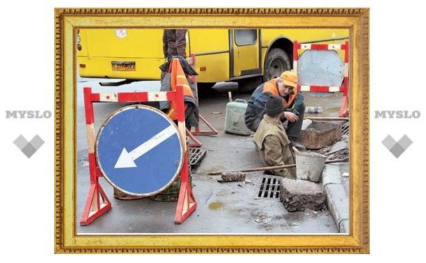 Первомайскую улицу закроют для транспорта