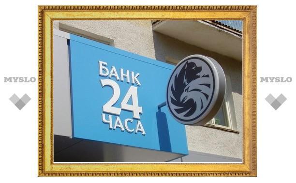 В Туле банк «Русский стандарт» оштрафован за ущемление прав клиентов