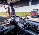 «Магнит» приглашает на работу водителей