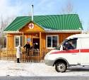 Тульская область получит более 75 млн рублей на оснащение сельских медпунктов