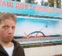 Тульский фотограф судится с администрацией Тулы из-за незаконного использования фото