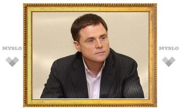 Губернатор призвал бизнес к социальной ответственности