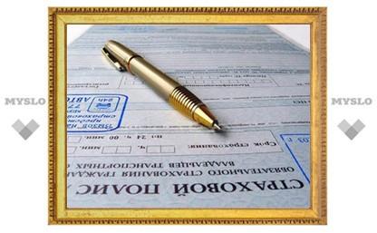 В Туле Росгосстрах незаконно выдавал полисы ОСАГО